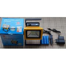Прожектор светодиодный аккумуляторный X-Balog 204
