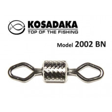 Вертлюг Kosadaka роликовый рифленый №10 9кг (упаковка - 20шт)