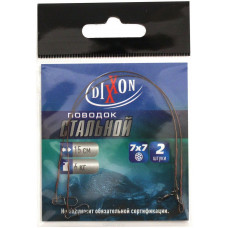 Поводок Dixxon стальной 7х7 20 см 12 кг (2шт)