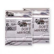 Поводок WIN SOFT MIRROR никель-титан, мягкий 6кг 12.5см 0.25 (2шт)