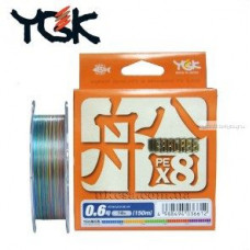 Шнур YGK Veragass PE X8 #0,8 100м 7,26кг