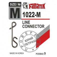 Застежка безузловая FANATIK 1022-M (9шт)