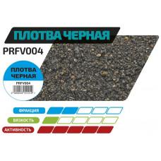 FLAGMAN Прикормка GRAND Плотва Черная 1кг