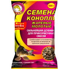 Klevo Семена конопли жареные молотые 0,5кг