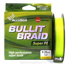 Плетёнка Bullit Braid 0,12 135м 7.1 жёлтая