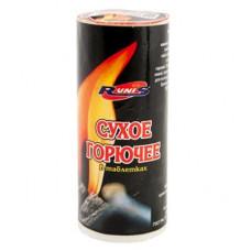 Сухое горючее в таблетках (10 таблеток)