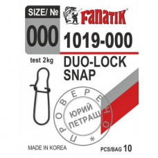 Застежка американка FANATIK 1019-000 тест 2 кг