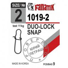Застежка американка FANATIK 1019-2 тест 11 кг