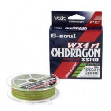 ШНУР YGK G-SOUL OHDRAGON WX4 150М 0.8