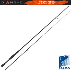 Salmo Diamond JIG 35 2.28м 10-30гр (5513-228)