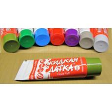 Жидкая Латкац.олива 20мл для изделий из ПВХ и резины
