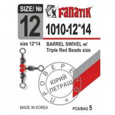 Вертлюг тройной поворотный FANATIK 1010 12*14