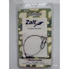 Поводок Zalt Titanium 25 см 18 кг (1шт)