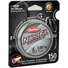 Леска монофильная Berkley NanoFil Clear Mist 125m 0,02мм (белая) 1,415кг