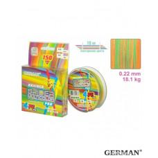 "Плетенка ""Spider Multicolor x4"" 150 м 0.22 мм 18,1кг"