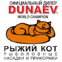 30 апреля завоз Dunaev, Рыжий кот, Chimera