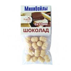 Минибойлы Dolphin 6*10 Шоколад