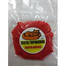 Тесто гороховое Смоленск 50гр Клубника