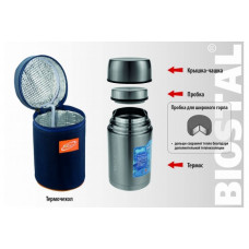 Термос Biostal NRP-500