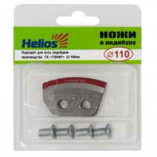 Ножи HELIOS 110(L) (полукруглые) левое вращение NLH-110L.SL