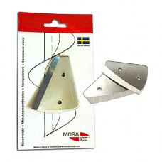Ножи Mora Expert Pro, Expert, Ice Pro, Ice Arctic, Ice Micro 130мм