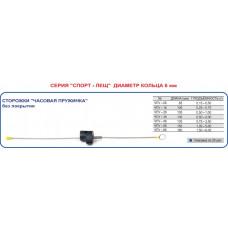 Сторожок Пирс Спорт-Лещ ЧПУ-46 дл 135мм 0,75-3,5гр