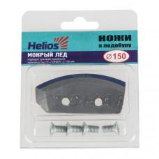 Ножи HELIOS 150(L) (полукруглые - мокрый лед) левое вращение NLH-150L.ML